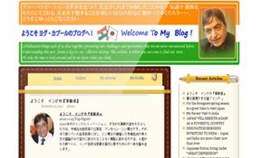 yogkapoor.com