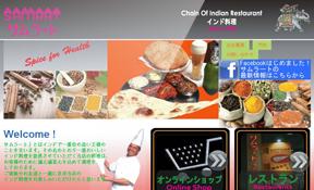samrat.co.jp