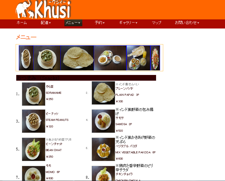 Khusi
